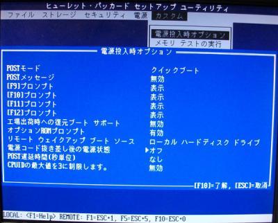 dc7900.jpg