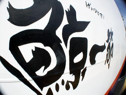 kai-blog-1523