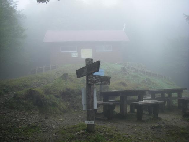 奥多摩ー天目山~天祖山H20.9.20 008