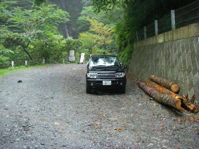 奥多摩ー天目山~天祖山H20.9.20 060