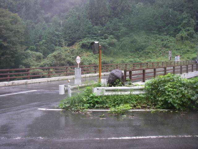 塩見岳~雪投沢~東俣(H19.10.6~8) 168