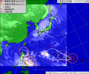 typhoon000_gms[1]