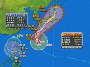 typhoon[1]