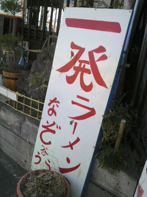 2010011612450000.jpg
