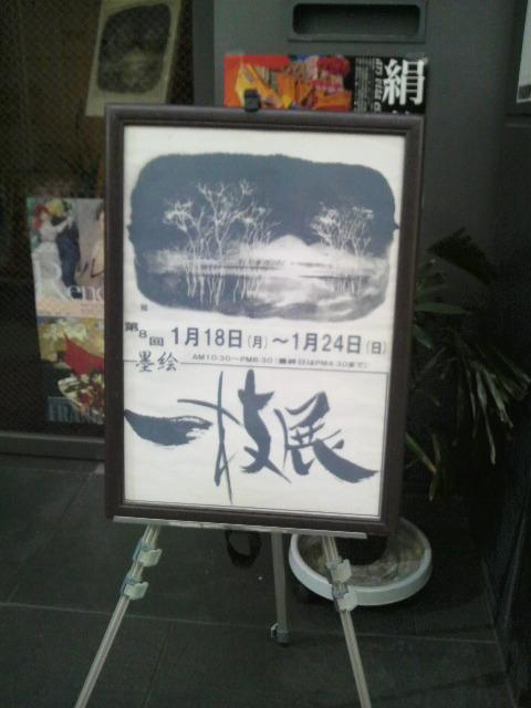 2010011913590000.jpg