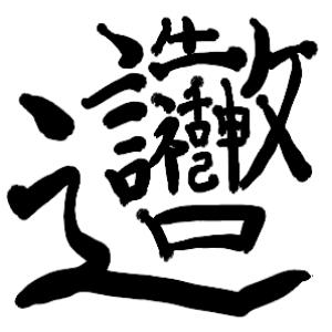 kaishin_logo.jpg