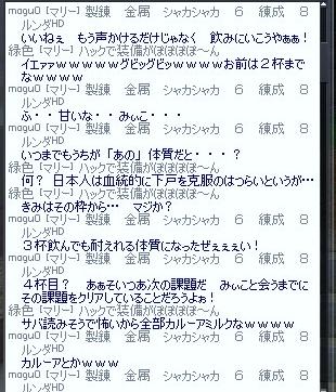 mabinogi_2011_07_19_003.jpg