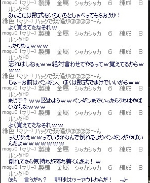 mabinogi_2011_07_19_009.jpg