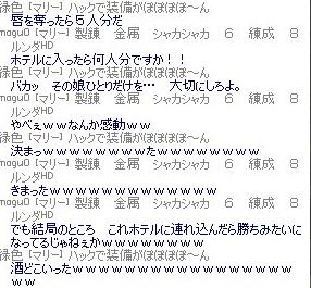 mabinogi_2011_07_19_016.jpg