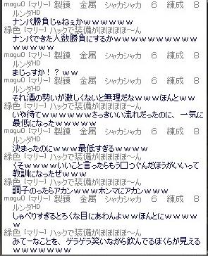 mabinogi_2011_07_19_017.jpg