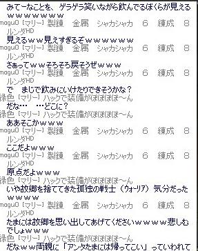 mabinogi_2011_07_19_022.jpg