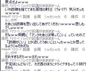 mabinogi_2011_07_19_023.jpg