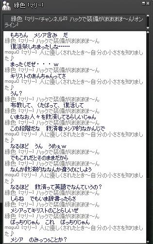 mabinogi_2011_08_25_001.jpg