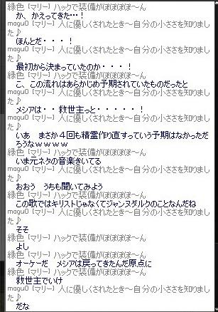 mabinogi_2011_08_25_004.jpg