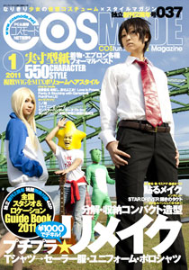 topimg_magazine_37l.jpg