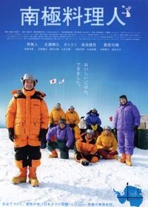 南極023.jpg