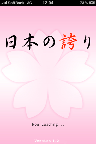 IMG_0337.png