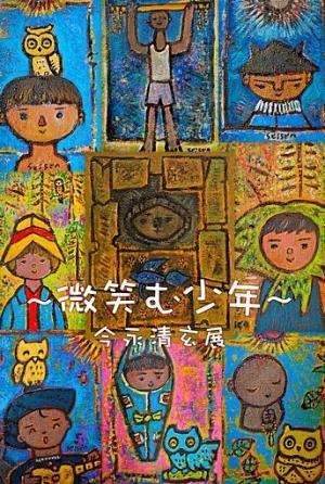 postcard_egara_convert_20110621125945.jpg