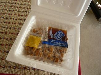 hawaii 納豆
