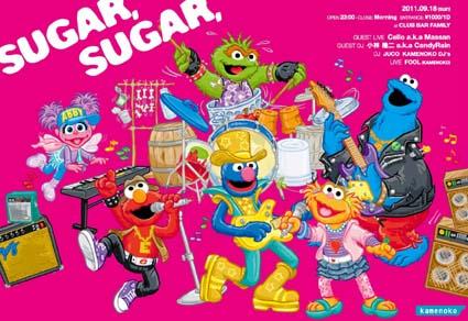 sugar_3rs.jpg