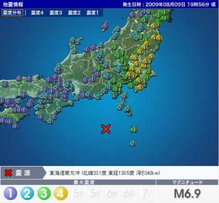 20090809地震