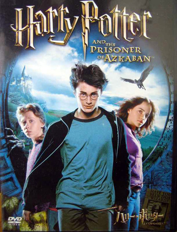 HARRY20POTTER32.jpg