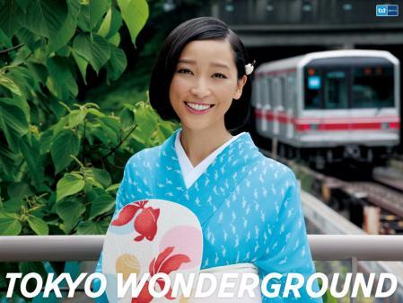 tokyometro_wg_08r_1600.jpg