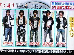 2010101016400000.jpg