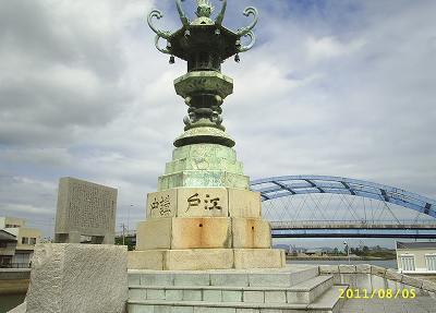 四国歴史散歩 その1