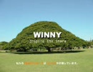 【高画質】この木なんの木Winnyの木--2008年版