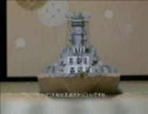 ゆとりなめんな! 紙で戦艦大和作ってみた
