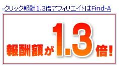 2009y12m18d_232809629.jpg