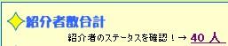 2009y12m29d_152648713.jpg