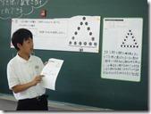 学力数学 026