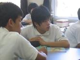 授業研0917 016