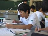 授業研0917 033