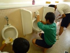 トイレ掃除 1