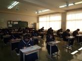 1019 中間試験 001