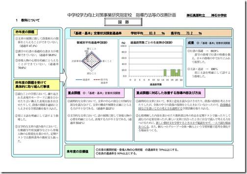 kk20110826 (1)