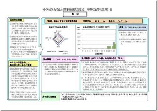 kk20110826 (2)