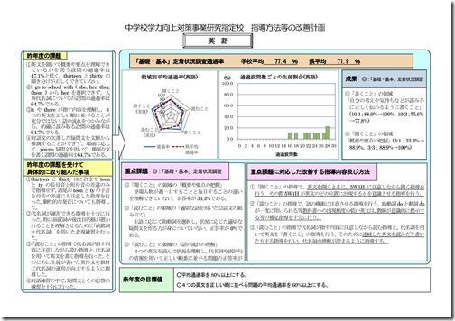 kk20110826 (3)