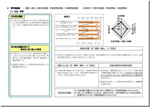 kk20110826 (4)