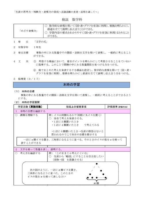 suu_kensyou001_1