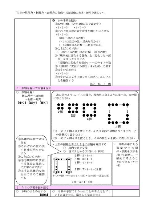 suu_kensyou001_3