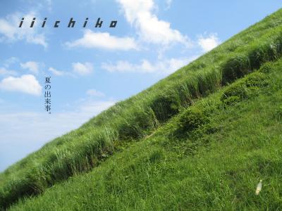 iiishiko_omuro.jpg