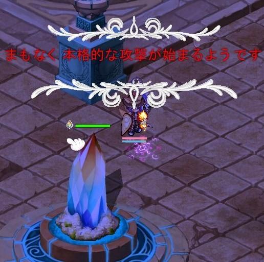 影の神殿3