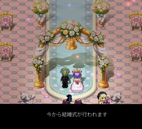 今から結婚式