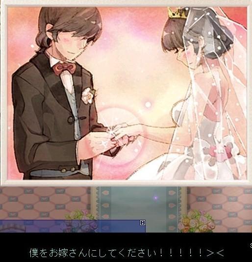 ルーくん結婚3