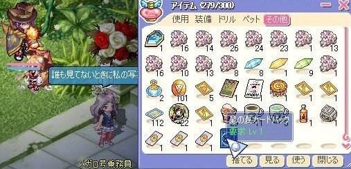 夏のカードパック