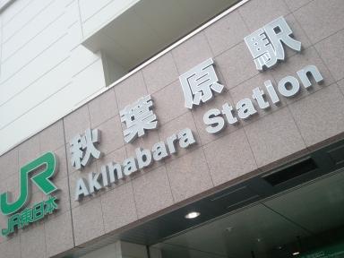 2011/5/1 横浜オフ会?